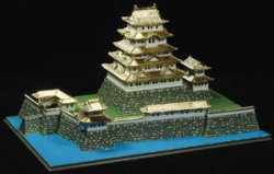 JG4 Gold Collection Edo Castle