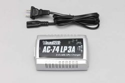 AC-74LP3A AC-74LP3A AC charger for Li-po 3000