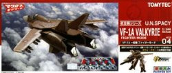 MCR04 1/144 VF-1A VALKYRIE FIGHTER MODE