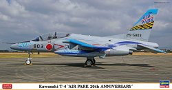 Kawasaki T-4 `Air Park 20th Anniversary`