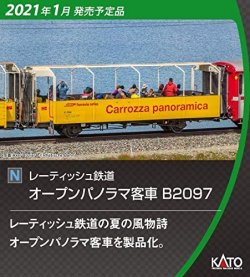 [PO JAN 2021] 3078-2 ED19 (J.G.R. Type Louver