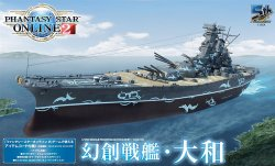 1/700 Phantasy Star Online2 Gensou Battleship