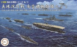 Attack on Pearl Harbor The Nagumo Task-force