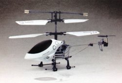 SHGD-001 Movemotion Helicopter (White)