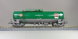1-824 HO Taki1000 Japan Oil Transportation Co