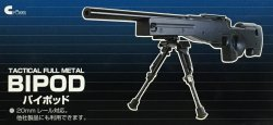 Tactical Full Metal Bipod