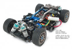 58593 M05 Ver.II PRO Chassis Kit - M05-V2