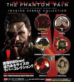 Imaging Rubber Collection [Metal Gear Solid V