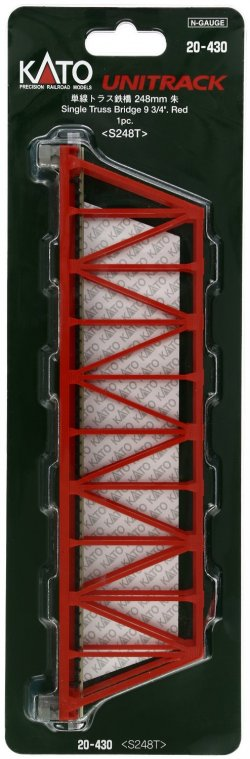 "20-430 248mm 9-3/4"" Truss Bridge, Red"