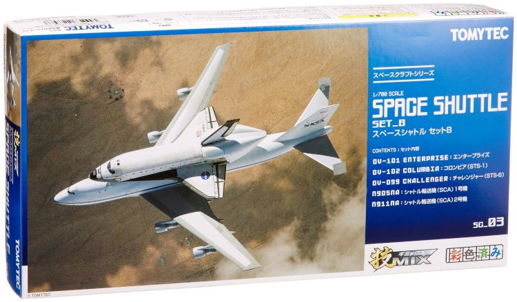 SC03 Space Shuttle Set B Pre-Painted Assembly Kit 1/700 - Click Image to Close