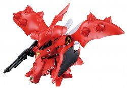 SD CS03 MSN-04 NIGHTINGALE
