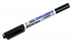 GM406 Gundam Marker Real Touch Marker Gray 3