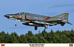 RF-4EJ PhantomII `501SQ Final Year 2020`