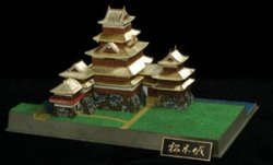 JG9 Gold Collection Matsumoto Castle