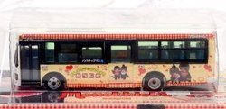 The All Japan Bus Collection 80 [JH022] Keise