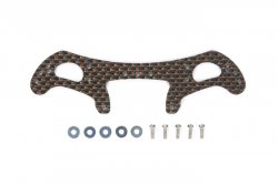 JR HG Carbon Wide Rear Plate - For AR Chassis (2mm/Red Lame)