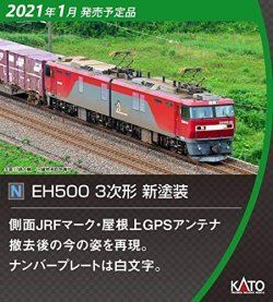 [PO Jan 2021] 3037-3 EH500 3rd Edition New Co