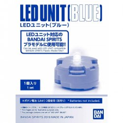 LED UNIT (BLUE)