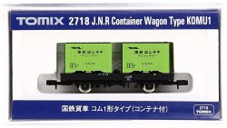 J.N.R. Container Wagon Type KOMU1 Style (with