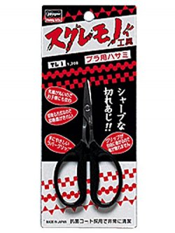 TL-1 Scissors for Plastic Kit