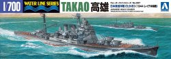 1/700 IJN Cruiser Takao w/Clear Parts 1944