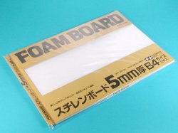 70139 Tamiya Foam Board 5mm x 2