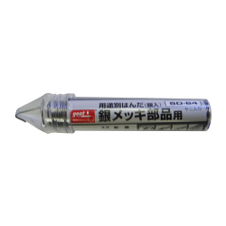 SD-66 SOLDERING IRON FOR MODEL CONSTRUCTION