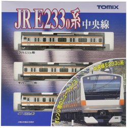 J.R. Commuter Train Series E233-0 Chuo Line/U