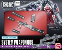 Builders Parts 1/144 System Weapon 009
