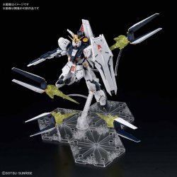 RG 032 RX-93 vGUNDAM FIN FUNNEL EFFECT SET