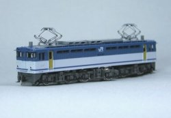 3019-8 EF65-1000 Early Type JR Freight Second