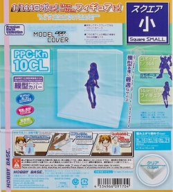 Kn10CL Model Cover Square Small Clear