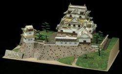 DG5 DX Gold Ver. Hikone Castle