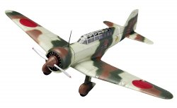 IJA Mitsubishi Ki-15-I -Tiger Troops-