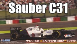 1/20 Sauber C31 (Japan/Spain/German GP)