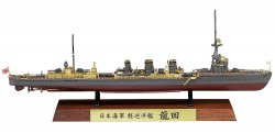 1/700 IJN Light Cruiser Tatsuta Full Hull Spe