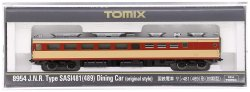8954 J.N.R. Type SASHI481(489) Dining Car (Or