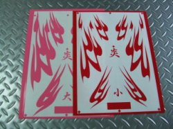 TN-601 Vinyl Sticker Flame Pattern Peach and Red
