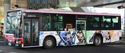 The Bus Collection Tachikawa Bus Frame Arms Girl Wrapping Bus M