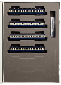 92484 J.N.R. Commuter Train Type 72/73 (Gotem