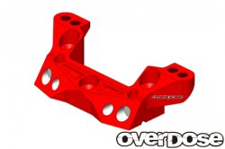 OD2172 Aluminium Rear Upper Arm Mount Red: XEX / VSpec
