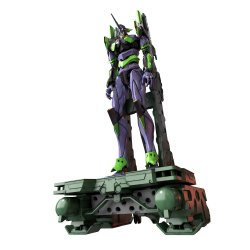 RG Evangelion Unit-01 DX Transport Platform