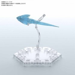 Figure-rise Effect Jet Effect (Clear Blue)