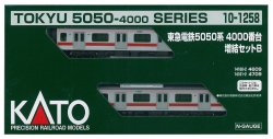 10-1258 Tokyu Corporation Series 5050-4000 Ad