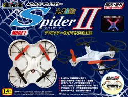 RC Spider II MODE1 White