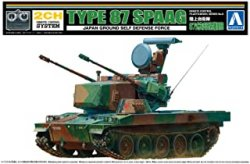 JGSDF Type 87 Self-propelled Flak