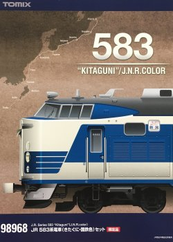 J.R. Limited Express Series 583 Kitaguni J.N.