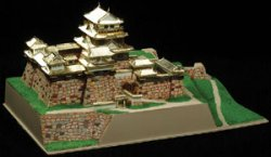 JG7 Gold Collection Matsuyama Castle