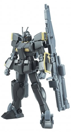 HGBF Gundam Lightning Black Warrior