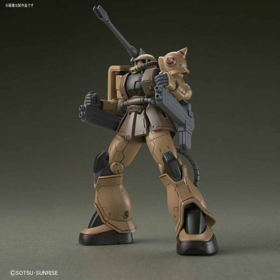 HG Zaku Half Cannon - Click Image to Close